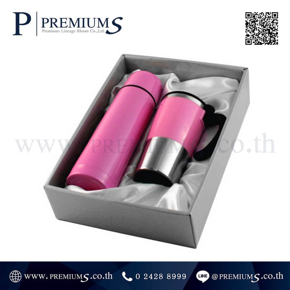 ชุดกิ๊ฟเซทกระบอกน้ำ พรีเมี่ยม รุ่น 3A-P | สีชมพู | Gift Set | กล่องผ้าซาติน