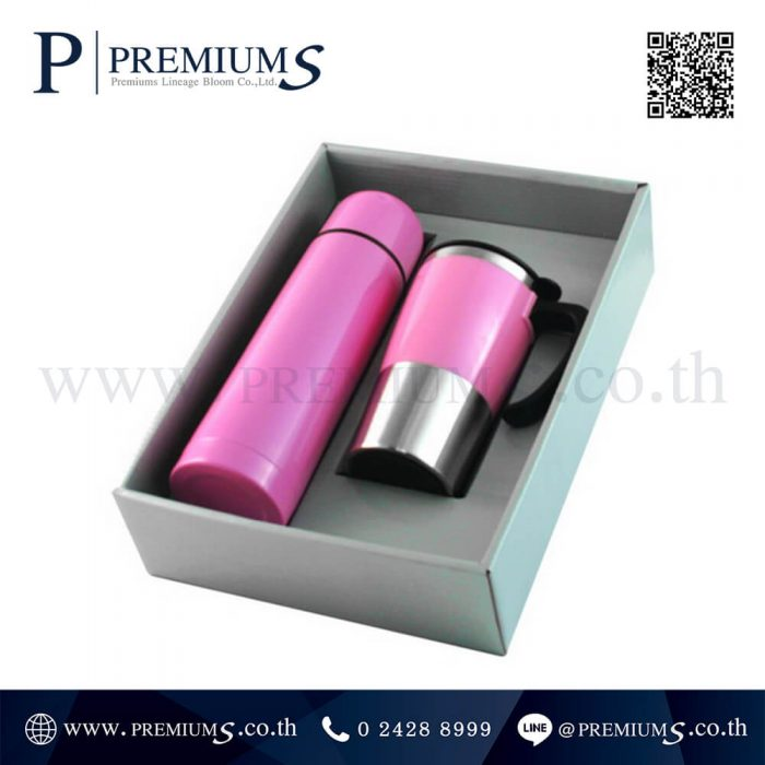 ชุดกิ๊ฟเซทกระบอกน้ำ พรีเมี่ยม รุ่น 3B-P   สีชมพู   Premium Gift Set