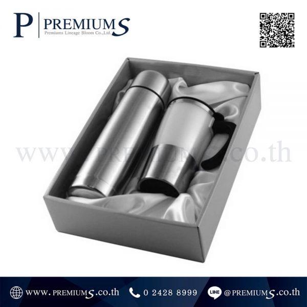 ชุดกิ๊ฟเซทกระบอกน้ำ พรีเมี่ยม รุ่น 3A-M | สีขาวไข่มุก | Gift Set | กล่องผ้าซาติน