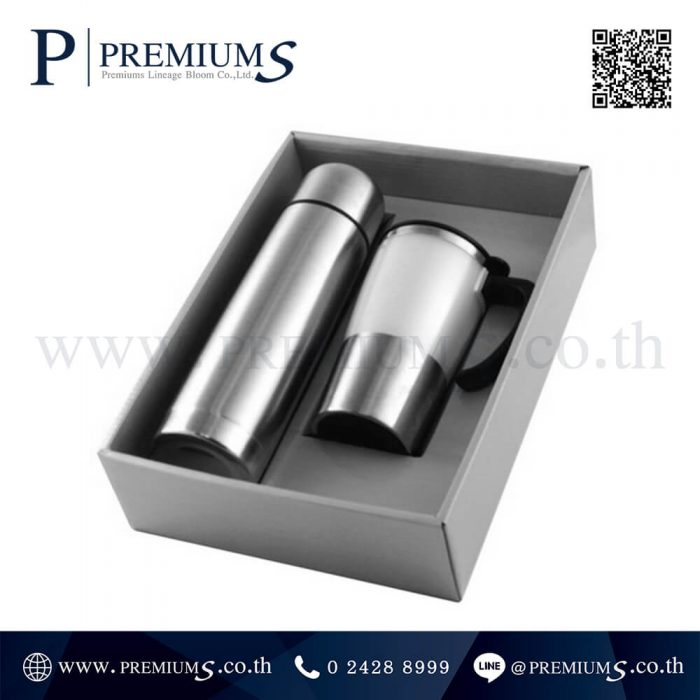ชุดกิ๊ฟเซทกระบอกน้ำ พรีเมี่ยม รุ่น 3B-M | สีสแตนเลส | Premium Gift Set