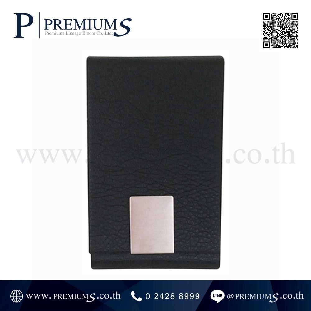 กล่องใส่นามบัตร รุ่น H 004-1