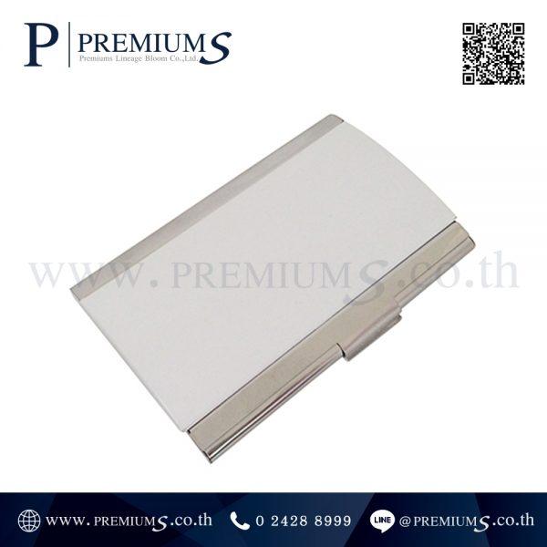 กล่องใส่นามบัตร รุ่น H 008-white2