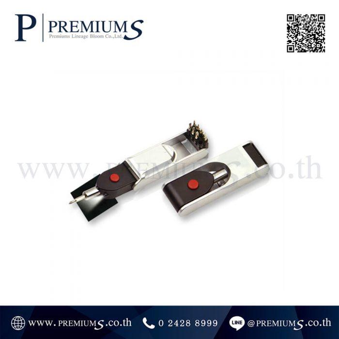 ชุดเครื่องมือช่าง พรีเมี่ยม รุ่น HL-13613