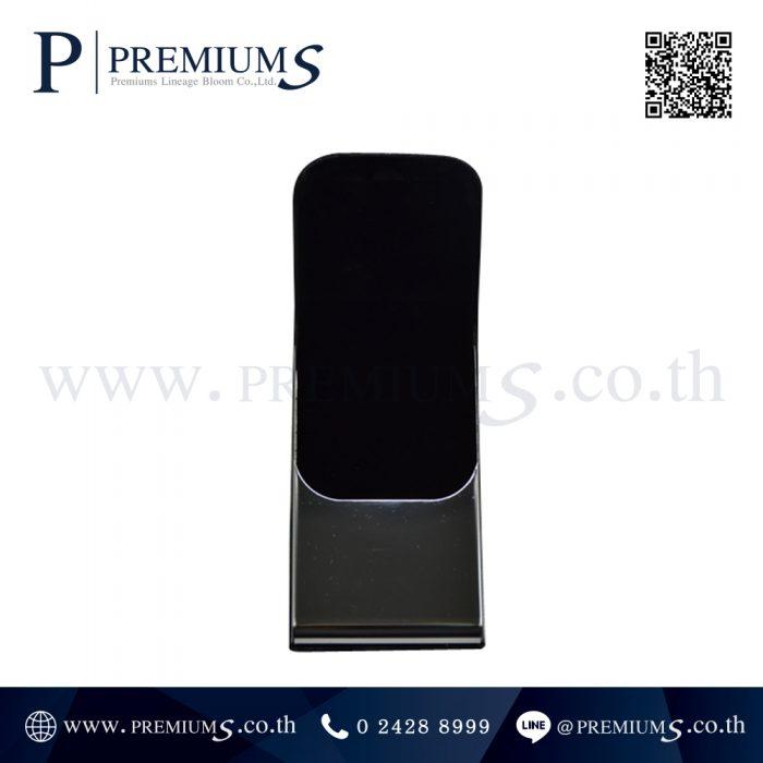 กล่องใส่นามบัตร รุ่น HM 040-2