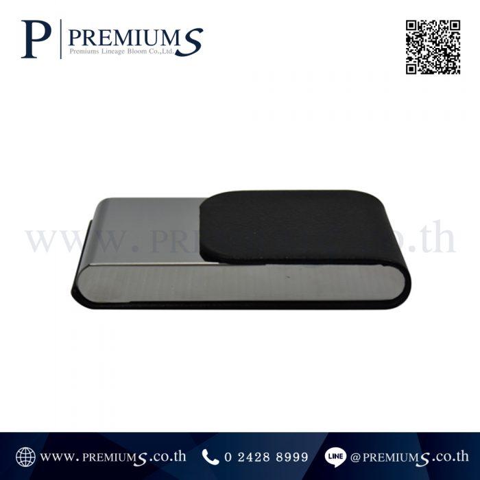 กล่องใส่นามบัตร รุ่น HM 040-3