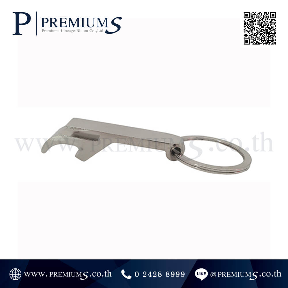 พวงกุญแจโลหะ พรีเมี่ยม รุ่น KC D06 | พวงกุญแจโลหะ ใช้เปิดขวดได้ในตัว ภาพที่ 02