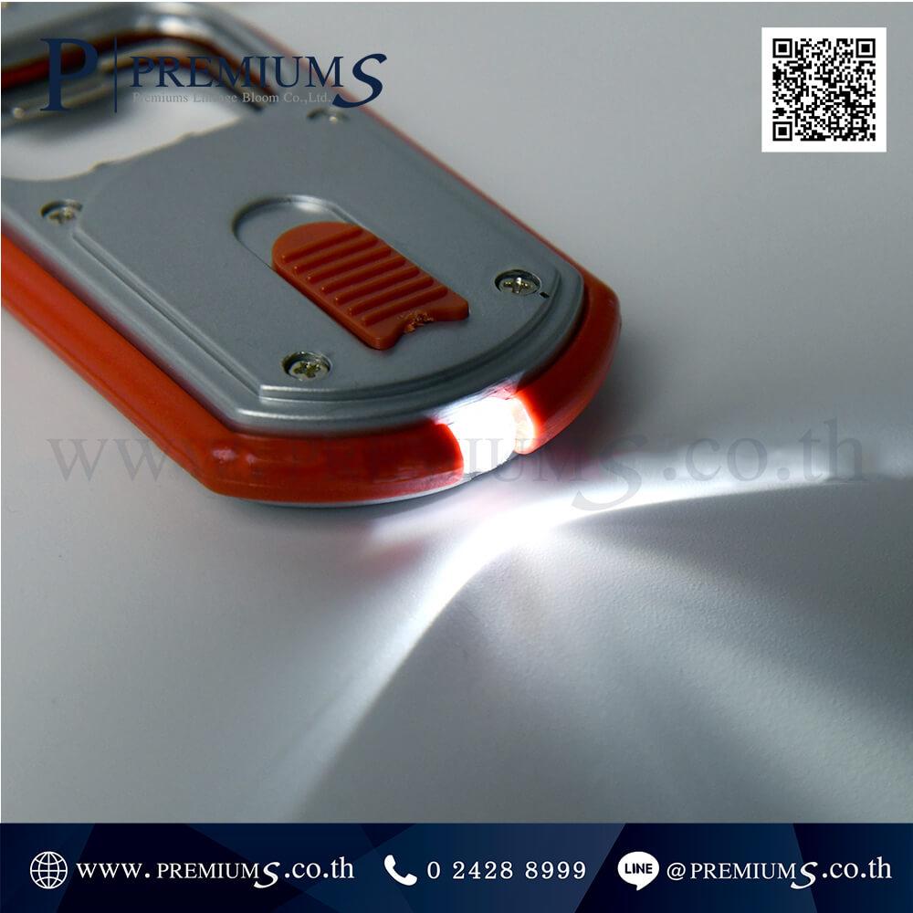 พวงกุญแจไฟฉายและที่เปิดขวด รุ่นKEY-222 ภาพที่ ภาพที่ 09