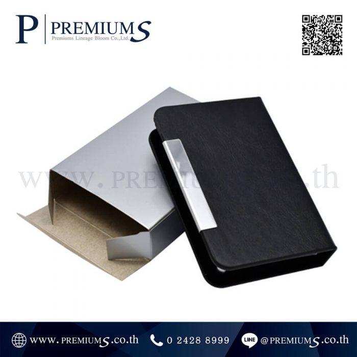 ชุดกรรไกรตัดเล็บ พรีเมี่ยม รุ่นMANI-4 | กล่องด้านนอกหนังเทียมสีดำ ภาพที่ 04