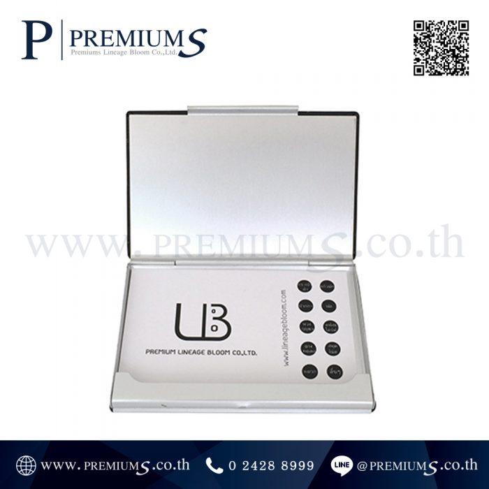 กล่องใส่นามบัตร รุ่น NC M01-2