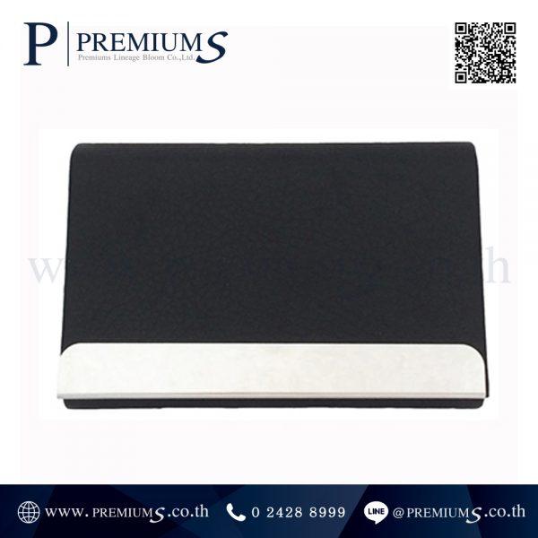 กล่องใส่นามบัตร รุ่น NC M03-black1