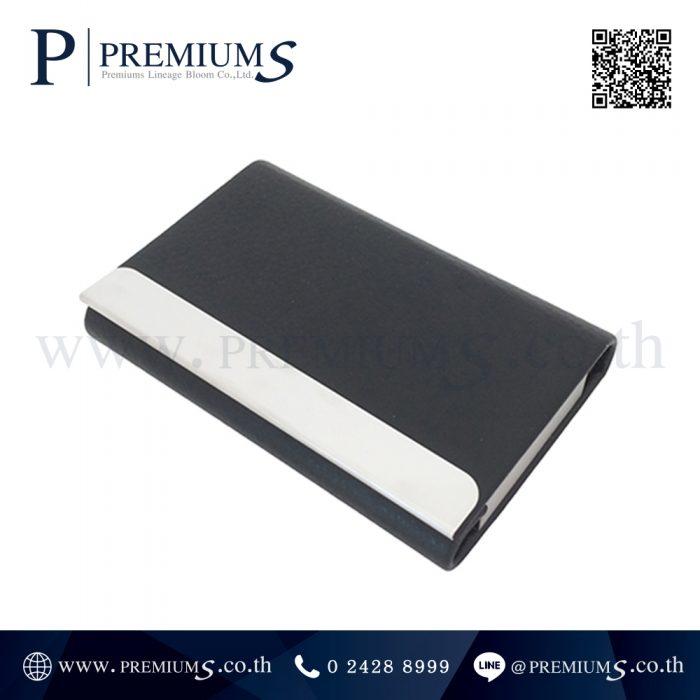 กล่องใส่นามบัตร รุ่น NC M03-black2