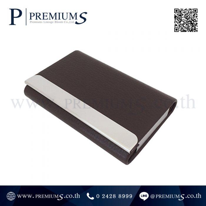 กล่องใส่นามบัตร รุ่น NC M03-brown3