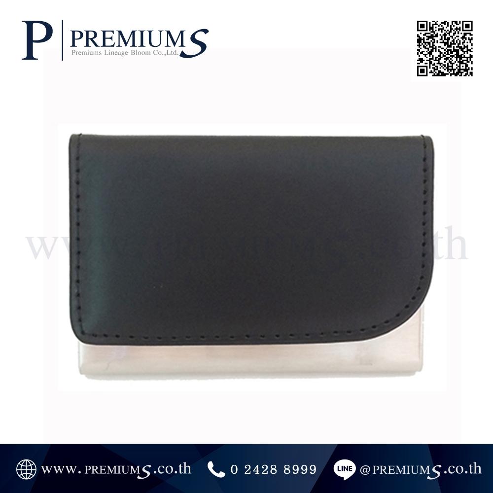 ตลับนามบัตร รุ่น NC M04-black1