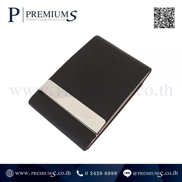 ตลับนามบัตร รุ่น NC M07-black5