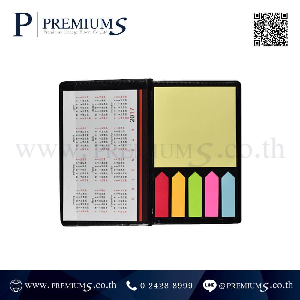 โพสต์อิทกล่องหนัง พรีเมี่ยม รุ่นNTP-988 | จำนวนกระดาษ 100 แผ่น และมีปฏิทิน ภาพที่ 02