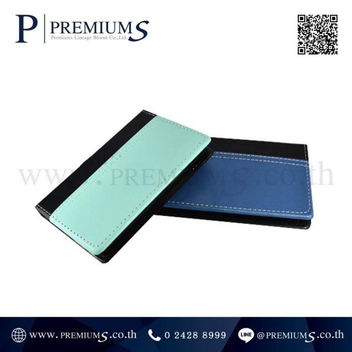 โพสต์อิทกล่องหนัง พรีเมี่ยม รุ่นNTP-988 | จำนวนกระดาษ 100 แผ่น และมีปฏิทิน
