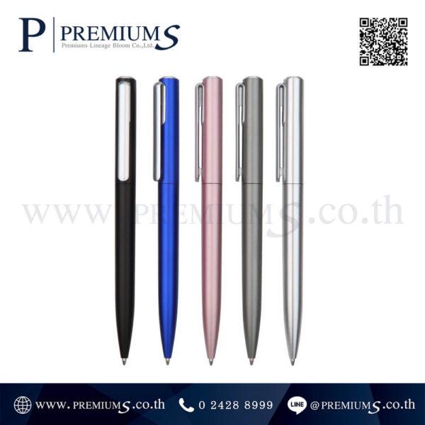 ปากกาพลาสติก พรีเมี่ยม รุ่น PP-8764