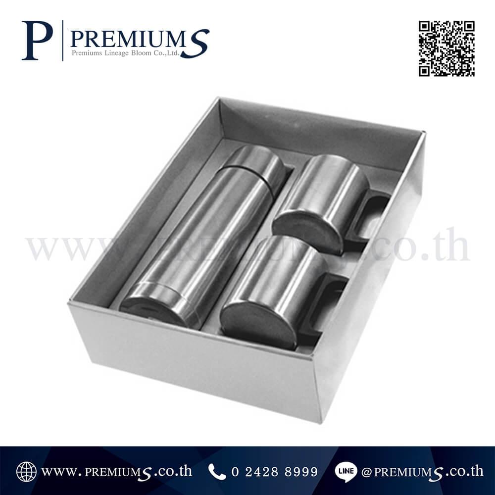 ชุดกิ๊ฟเซทกระบอกน้ำ พรีเมี่ยม รุ่น 1B-SS | Gift Set | จำหน่ายชุดกระติ๊กน้ำเก็บความร้อนความเย็นพร้อมแก้วสแตนเลส 2 ใบภายในกล่องเหมาะกับเป็นของที่ระลึก