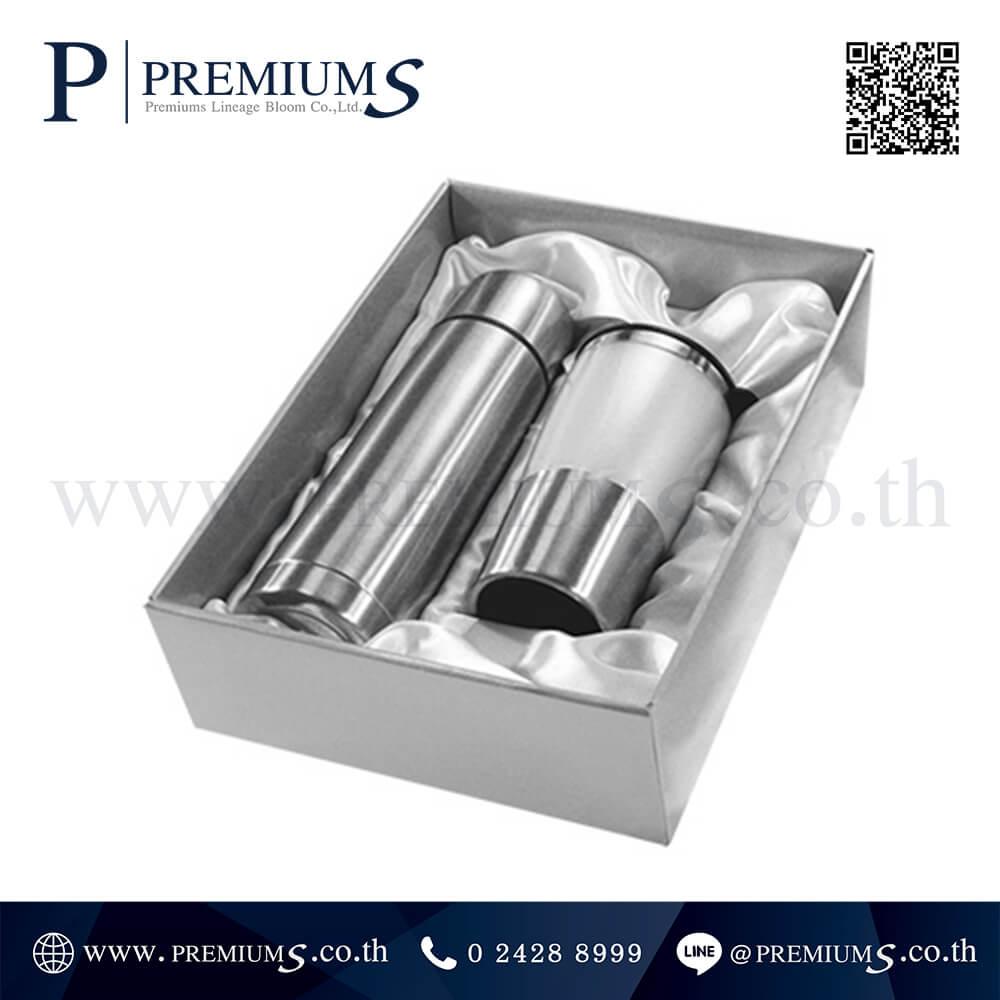 ชุดกิ๊ฟเซทกระบอกน้ำ รุ่น 2A-M | Premium Gift Set