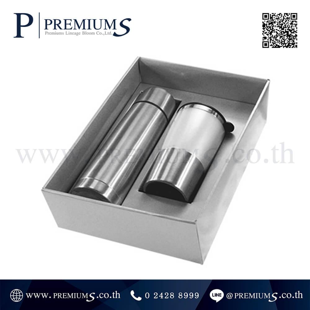 ชุดกิ๊ฟเซทกระบอกน้ำ พรีเมี่ยม รุ่น 2B-M | Gift Set | แก้วน้ำเก็บความร้อนความเย็น แก้วมัคสูญญากาศ ภายในทำจากสแตนเลส