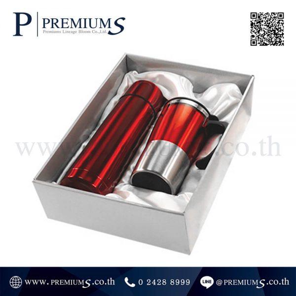 ชุดกิ๊ฟเซทกระบอกน้ำ พรีเมี่ยม รุ่น 3A-R | สีแดง | Gift Set | กล่องผ้าซาติน
