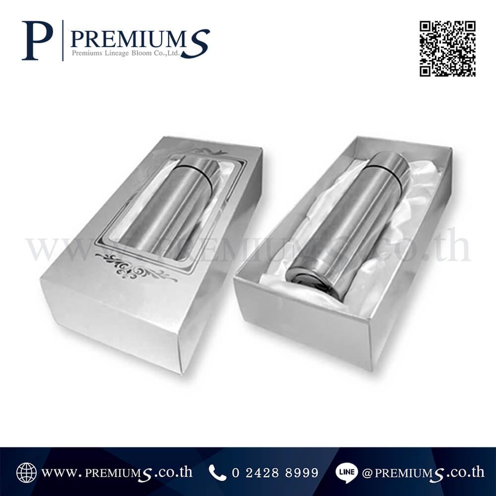 ชุดกิ๊ฟเซ็ทกระบอกน้ำ พรีเมี่ยม Set 500 Single | สีเงิน | Premium Gift Set