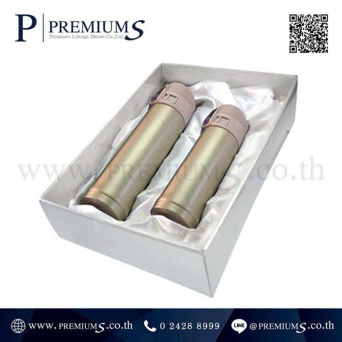 ชุดกิ๊ฟเซทกระบอกน้ำ พรีเมี่ยม รุ่น Set A 50HA+36HA   สีทอง ฝาสีชมพูอ่อน   Premium Gift Set