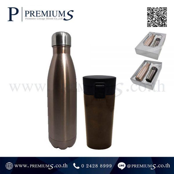 ชุดกิ๊ฟเซ็ตกระบอกน้ำ พรีเมี่ยม รุ่นSet YB500 + Li888-Gold + Brown | Premium Gift Set ภาพที่ 01