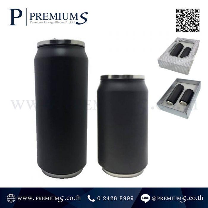 ชุดกิ๊ฟเซ็ตกระบอกน้ำ รุ่นSet B C500+C350 (ไม่มีผ้า)