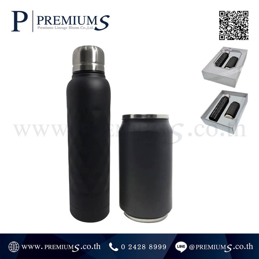 ชุดกิ๊ฟเซ็ตกระบอกน้ำ รุ่นSet Y350+C350 – Black | Premium Gift Set