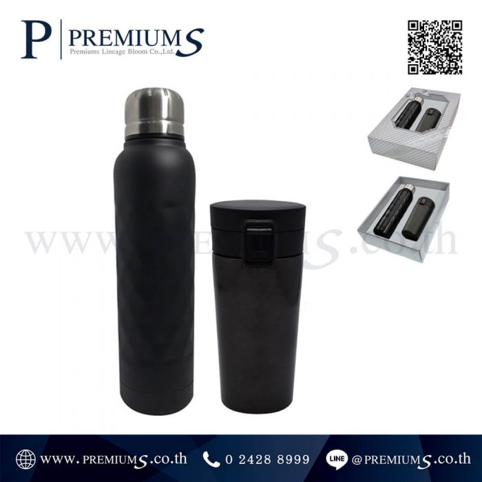 ชุดกิ๊ฟเซ็ตกระบอกน้ำ พรีเมี่ยม รุ่น Set Y350+Li888 – Black