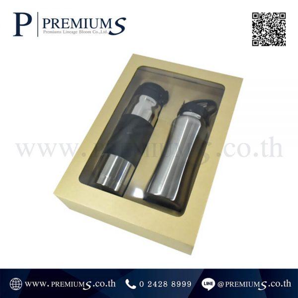 ชุดกิ๊ฟเซ็ตกระบอกน้ำ พรีเมี่ยม VC-M01026 | สีสแตนเลส | Premium Gift Set