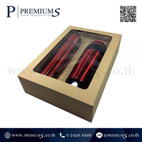 ชุดกิ๊ฟเซ็ตกระบอกน้ำ พรีเมี่ยม VC SET - 392 | แดง, น้ำเงิน, เขียว | Premium Gift Set ภาพที่ 2