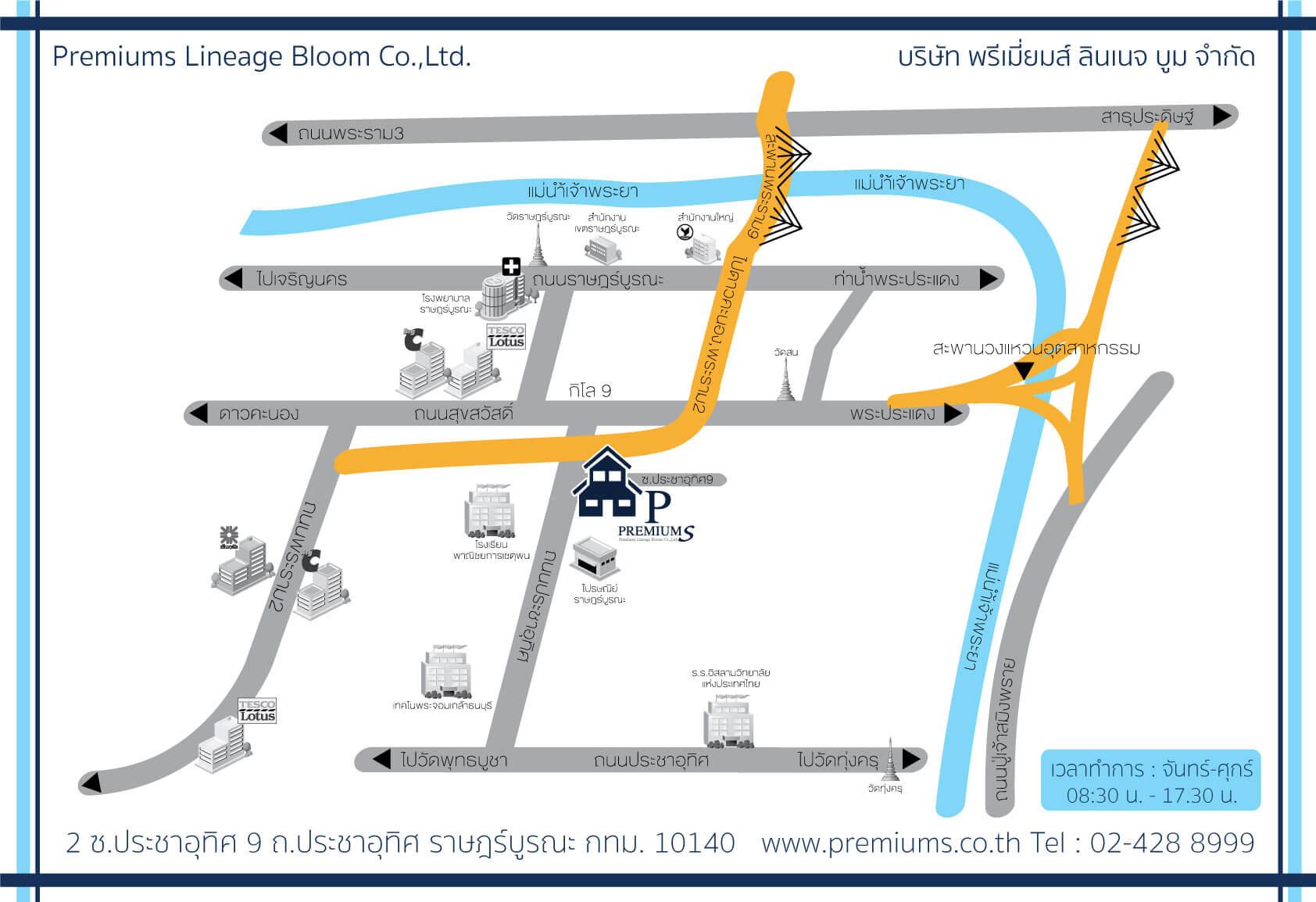 แผนที่ PREMIUMS LINEAGE BLOOM CO., LTD.