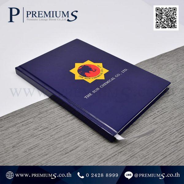 ของพรีเมี่ยม สมุดโน้ต โลโก้ The Sun Chemical Co. Ltd