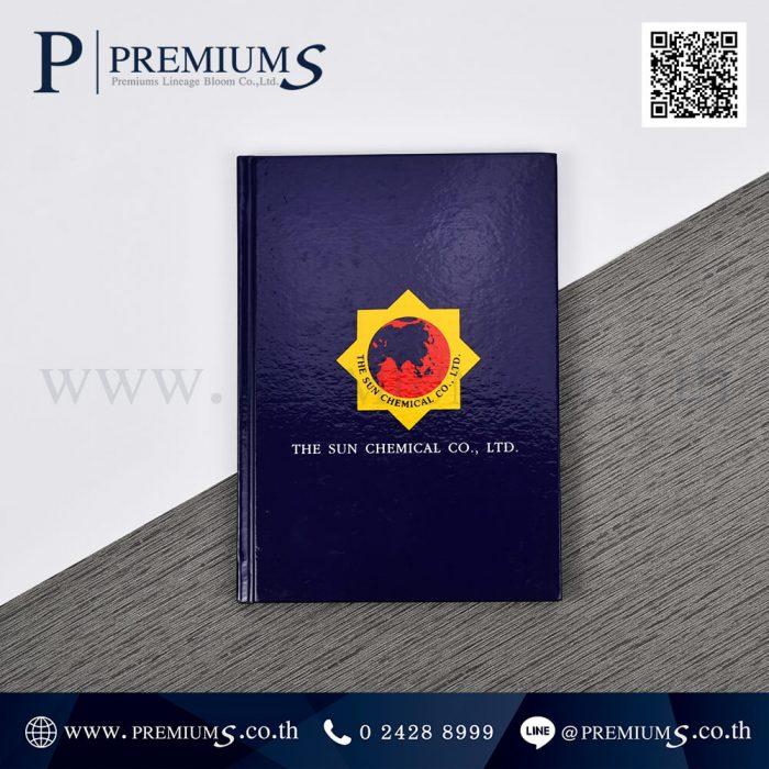 สมุดโน้ต พรีเมี่ยม โลโก้ The Sun Chemical Co. Ltd ภาพที่ 02