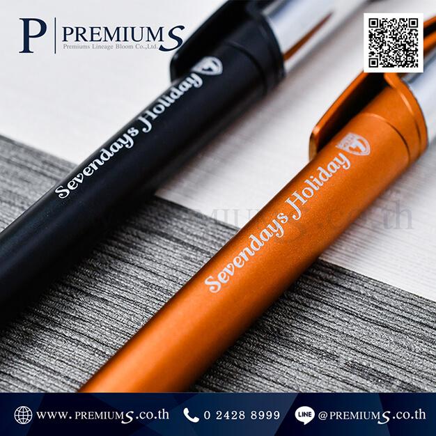 ปากกาสกรีนโลโก้ของพรีเมี่ยมที่ได้รับความนิยม