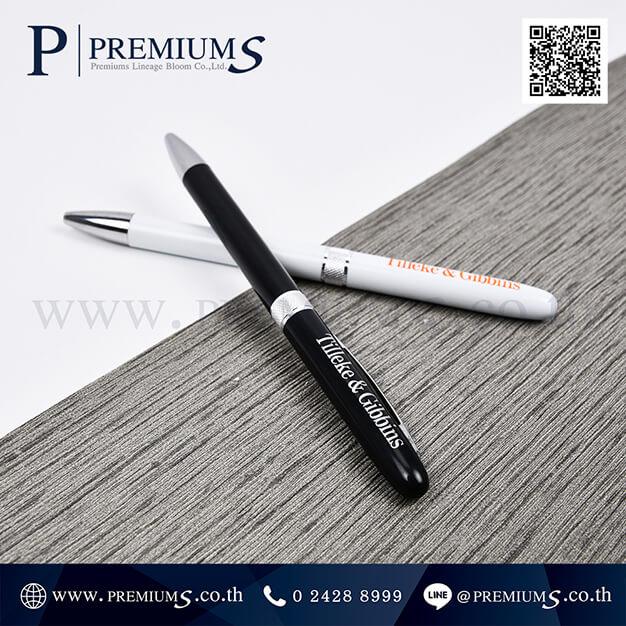 สร้างแบรนด์ให้เป็นที่รู้จักได้มากขึ้นผ่านปากกาสกรีนโลโก้