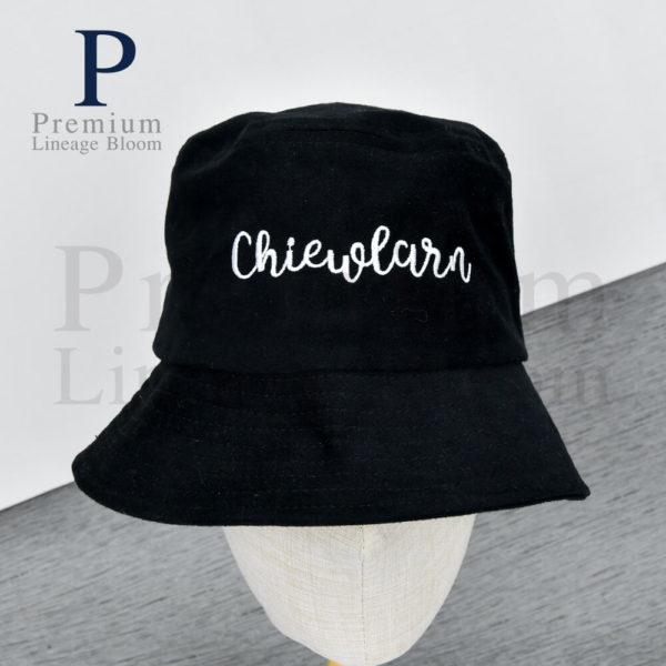 ของพรีเมี่ยม หมวกปีกรอบ โลโก้ Chiewlarn