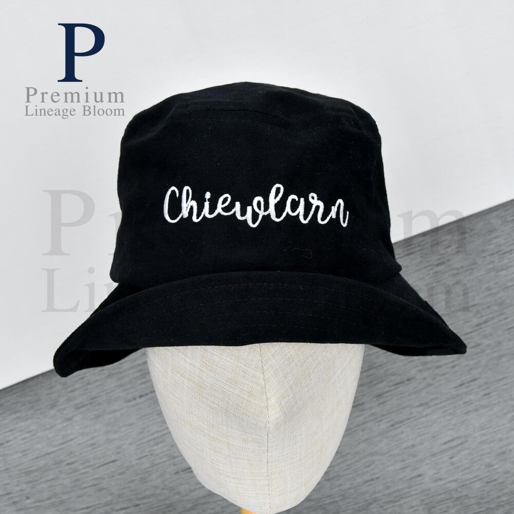 หมวกปีกรอบ โลโก้ Chiewlarn - 2