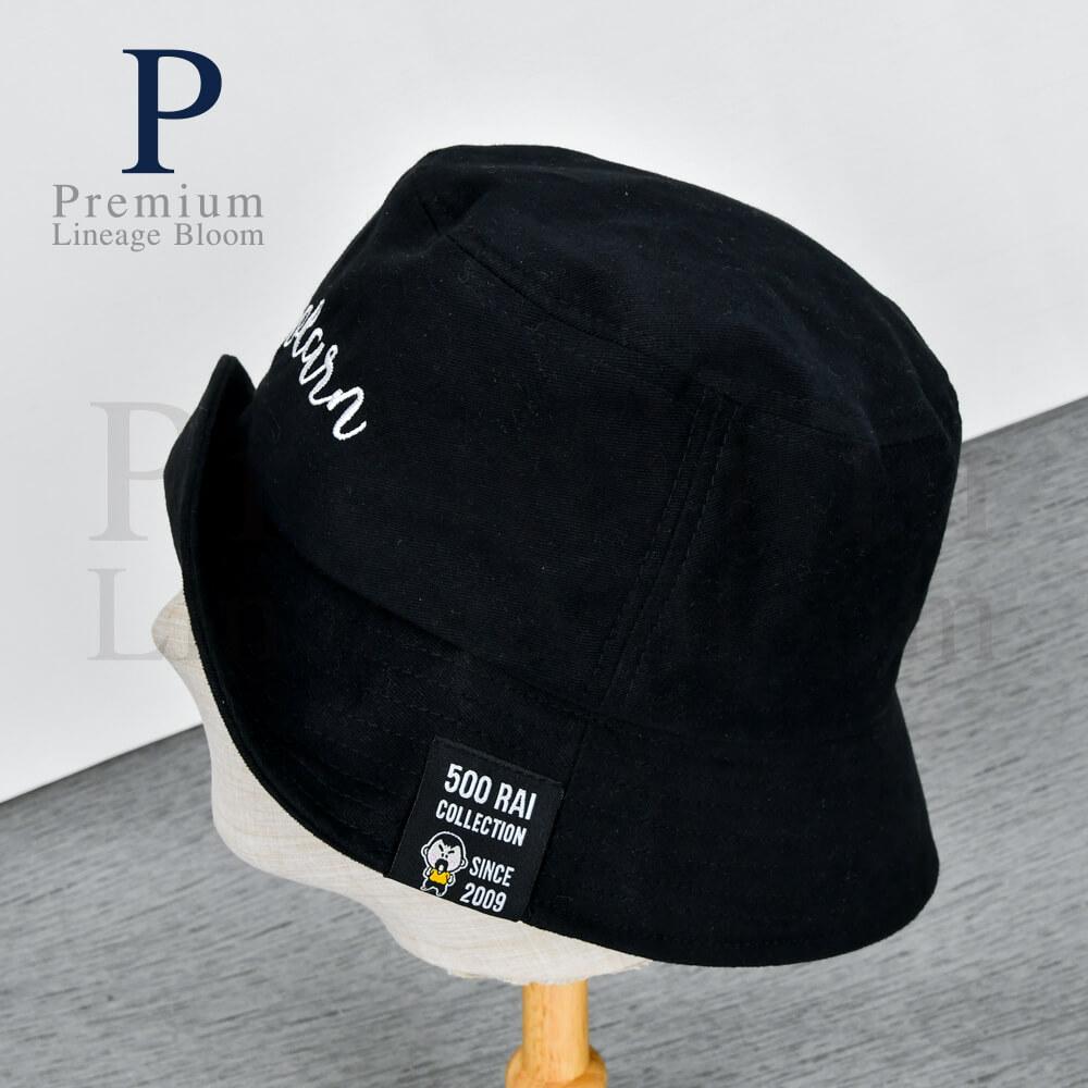 หมวกปีกรอบ โลโก้ Chiewlarn - 3