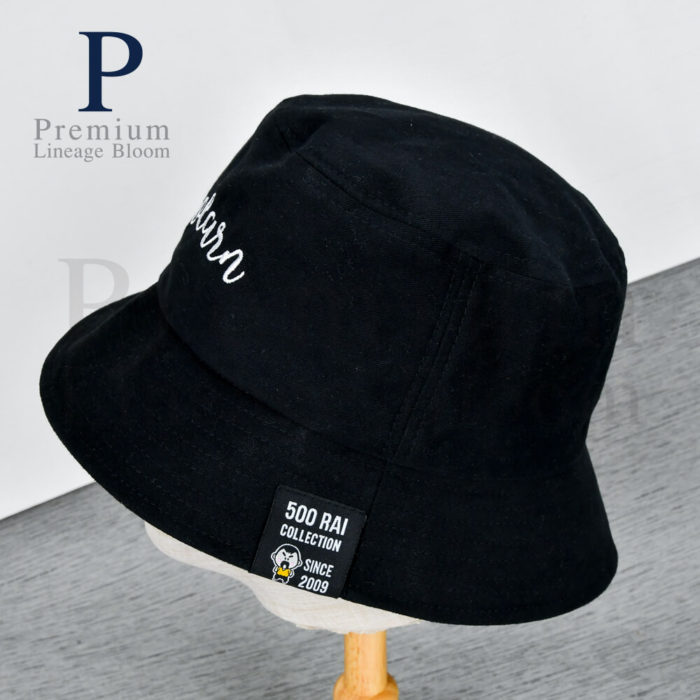 หมวกปีกรอบ โลโก้ Chiewlarn - 4