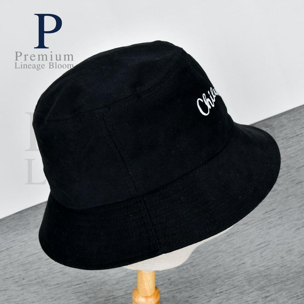 หมวกปีกรอบ โลโก้ Chiewlarn - 6