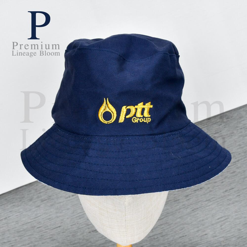 หมวกปีกรอบ โลโก้ PTT - 1