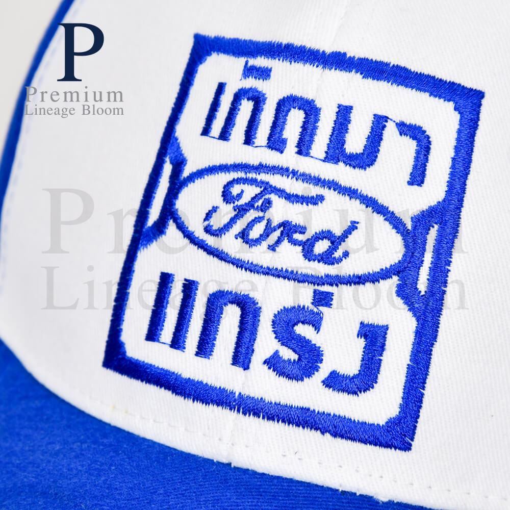 หมวกแก๊ป Ford เกิดมาแกร่ง - 6