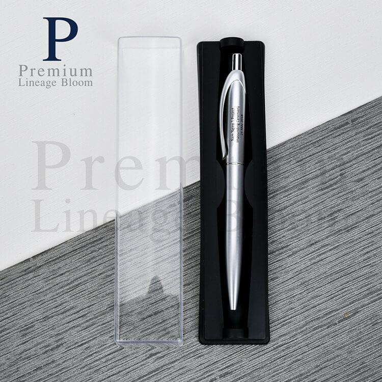 Pen Premium Logo Nam Ngiep 1 Project
