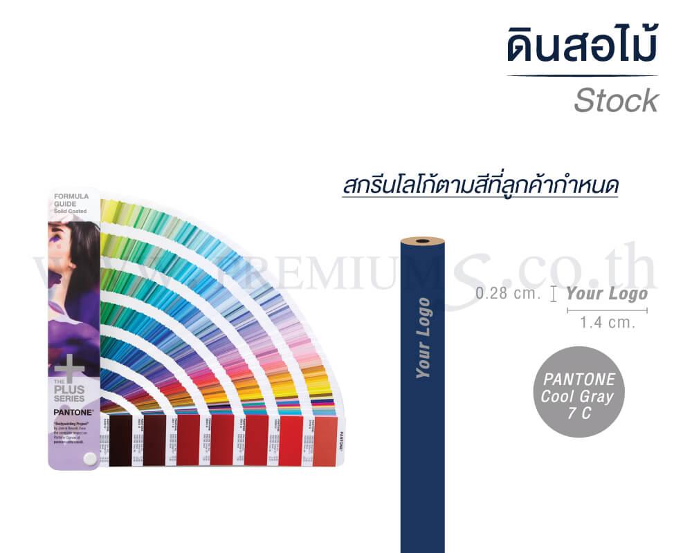 ดินสอไม้ Stock-2