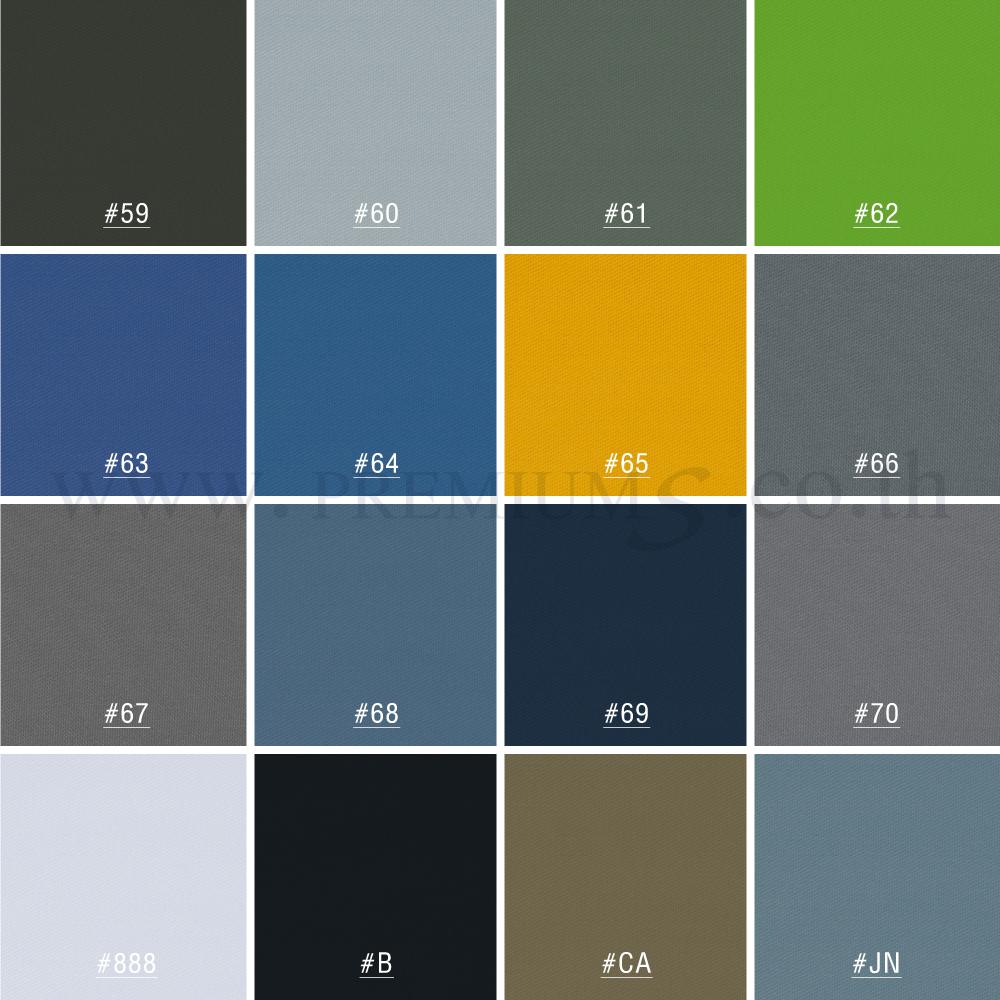 แผงสี-ผ้าคอมทวิว-5