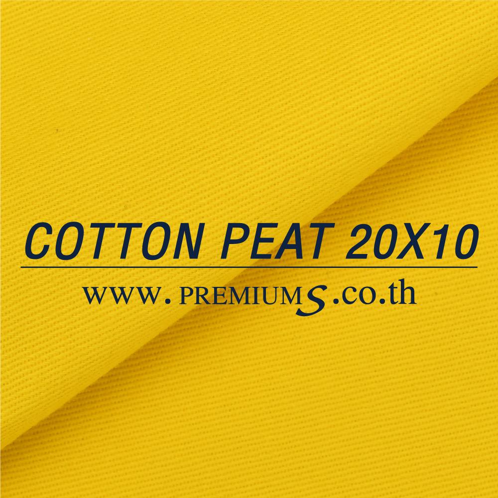 แผงสี-ผ้าพีช-20x10