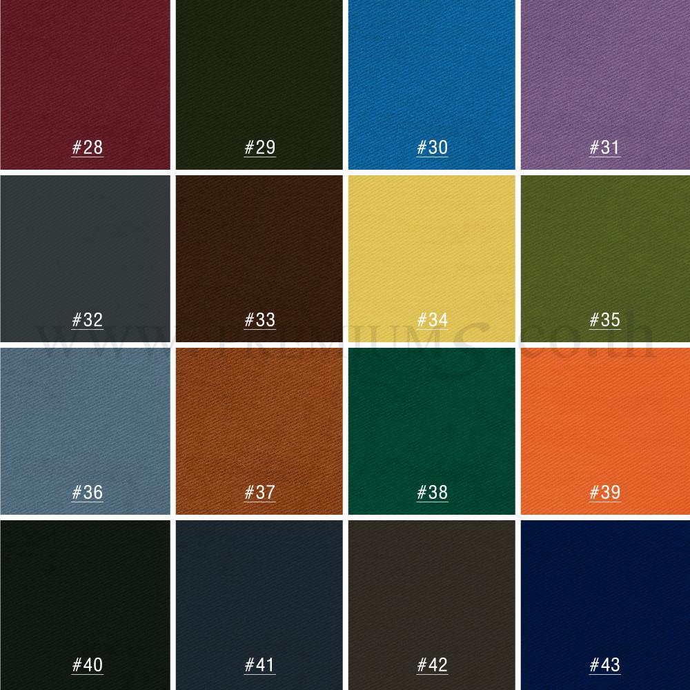 แผงสี-ผ้าพีช-7x7-3